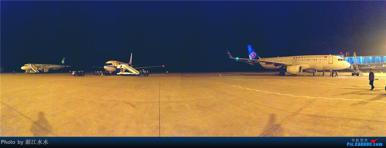 Re:[原创]首次搭乘国航公务,遵义机场降落起飞