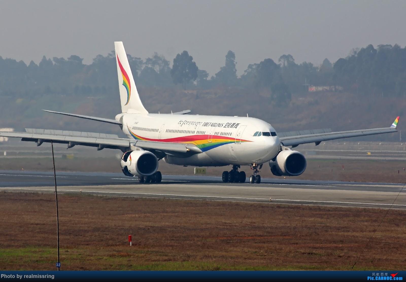 [原创]CARNOC成都空港缘分-西藏航空第一架A330 B-8420 AIRBUS A330-200 B-8420 中国成都双流国际机场
