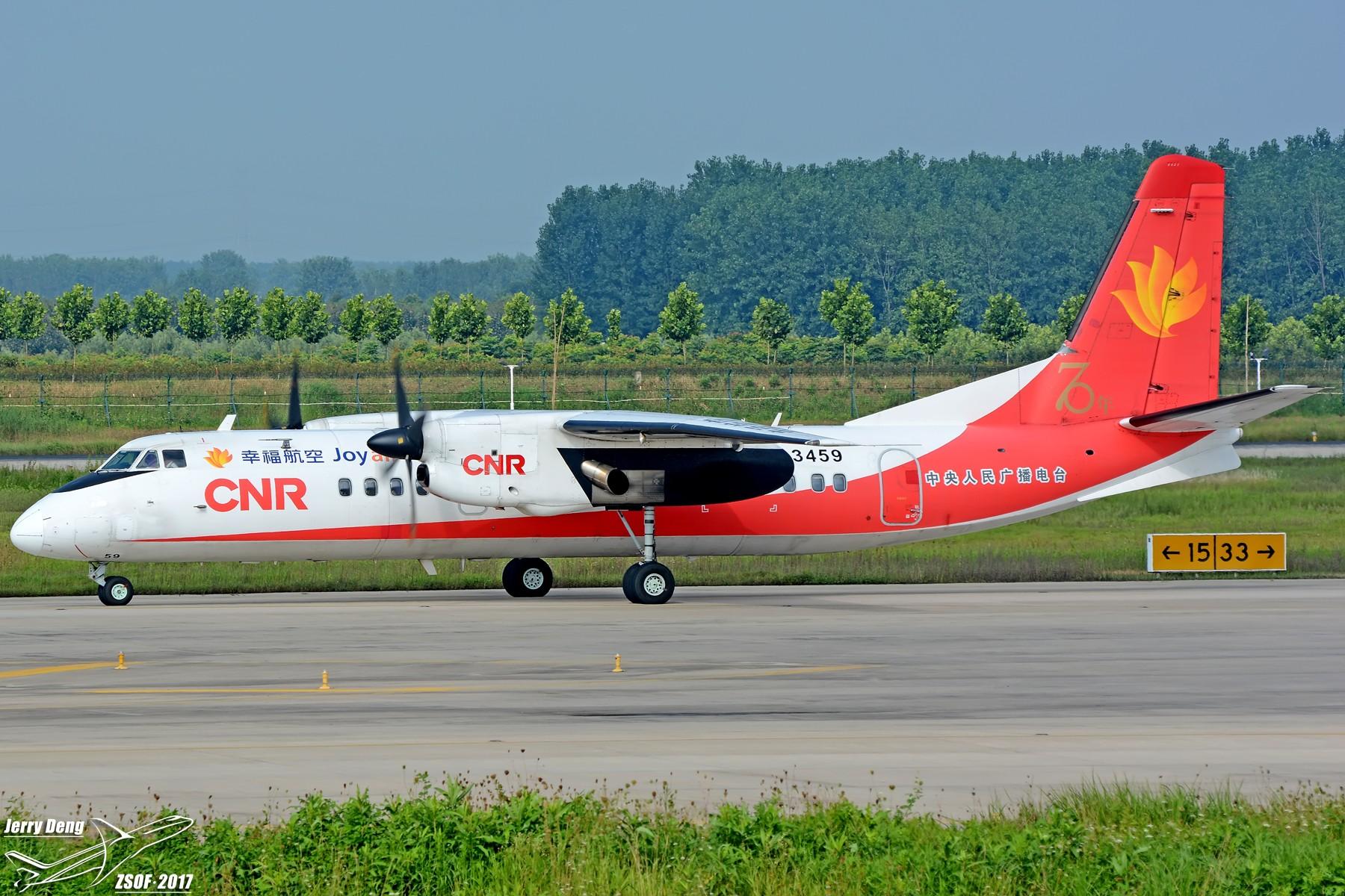 [原创]【一图党】JOY AIR CNR MA60 B-3459 XIAN AIRCRAFT MA 60 B-3459 中国合肥新桥国际机场
