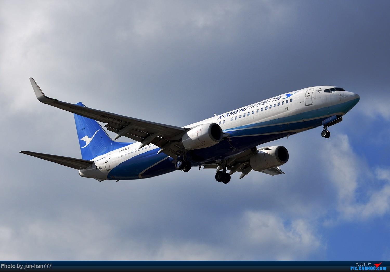 Re:[原创]即将落地的航班 BOEING 737-800 B-5630