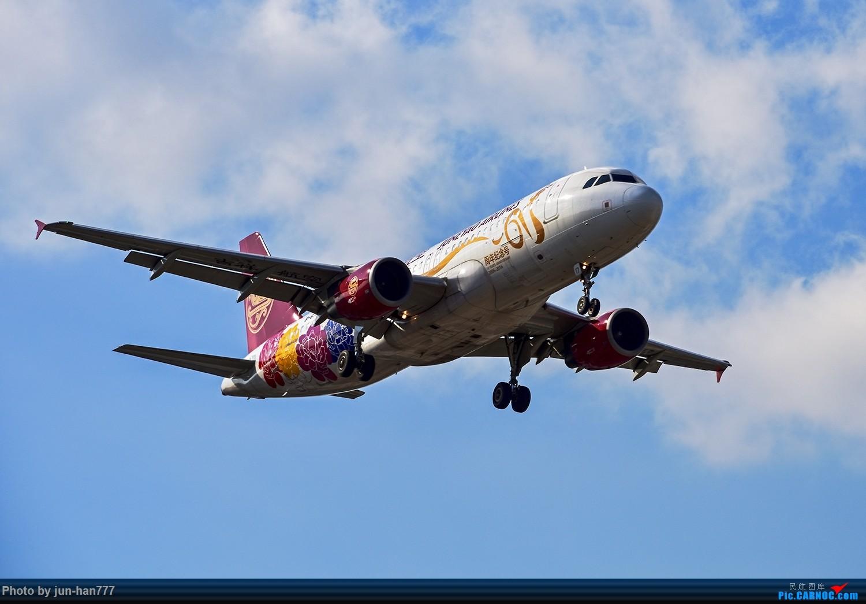 Re:[原创]即将落地的航班 AIRBUS A320-200 B-6717