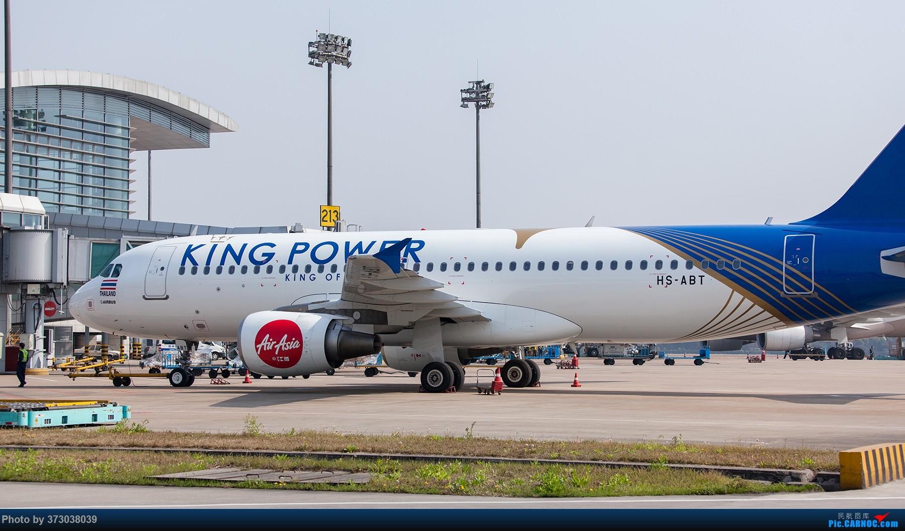 Re:[原创]HGH杭州萧山国际机场 落地的亚航KingPower彩绘机 美女机长 AIRBUS A320-200 HS-ABT 中国杭州萧山国际机场
