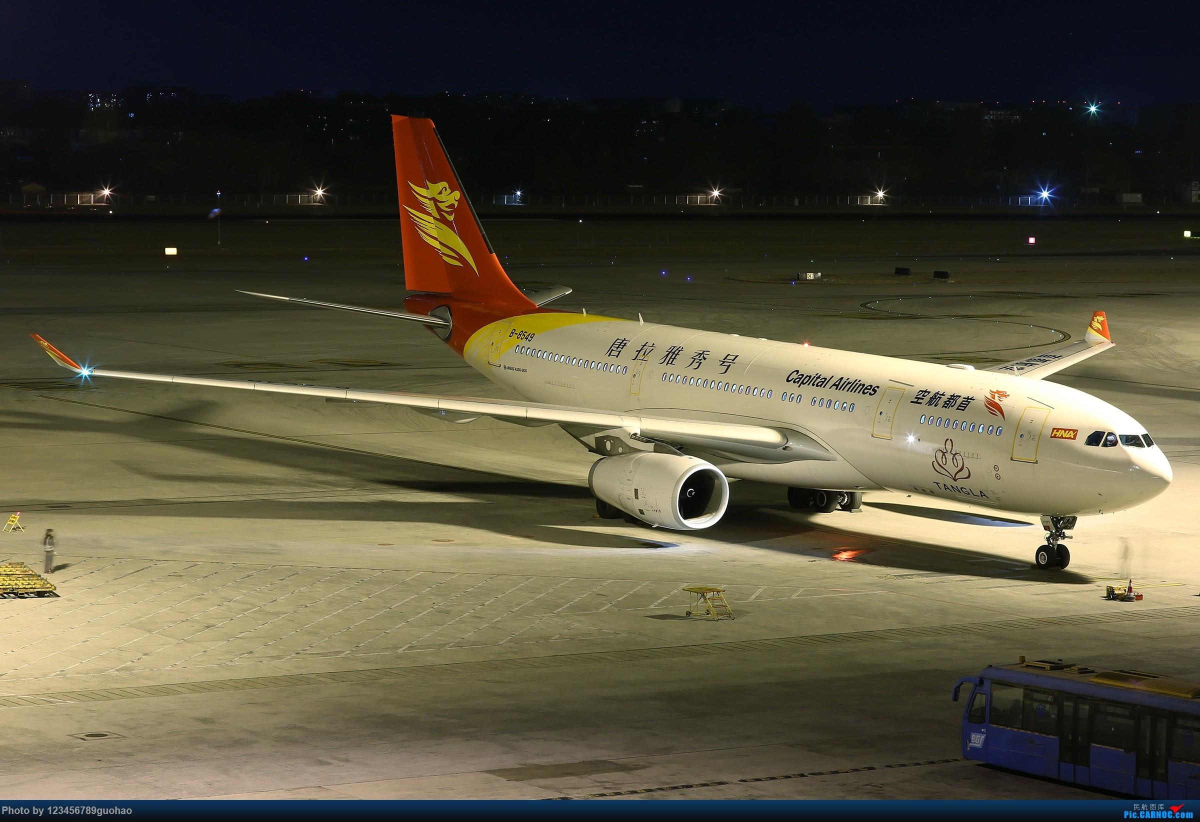 一图党-唐拉雅秀 AIRBUS A330-200 B-8549 北京首都国际机场