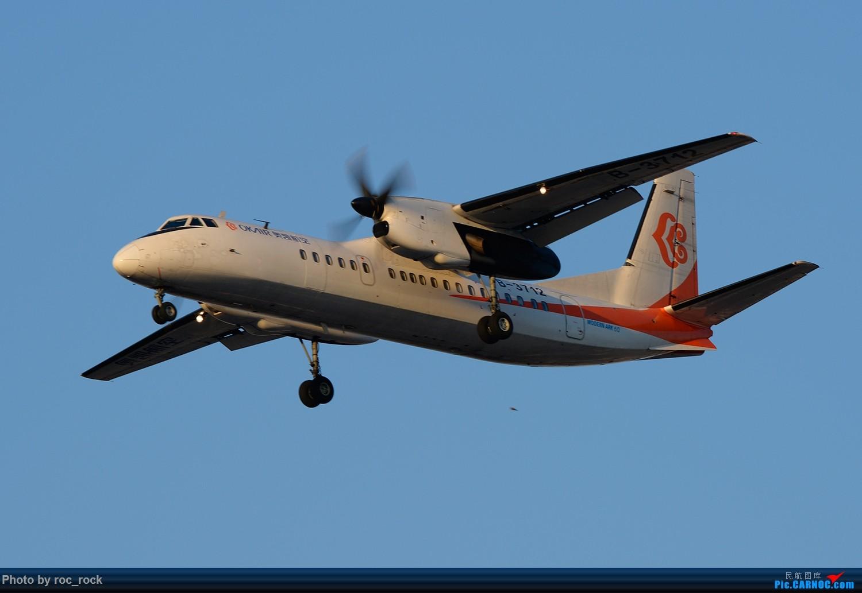 Re:[原创]丝路航空的伊尔76 XIAN AIRCRAFT MA 60 B-3712 中国大连国际机场