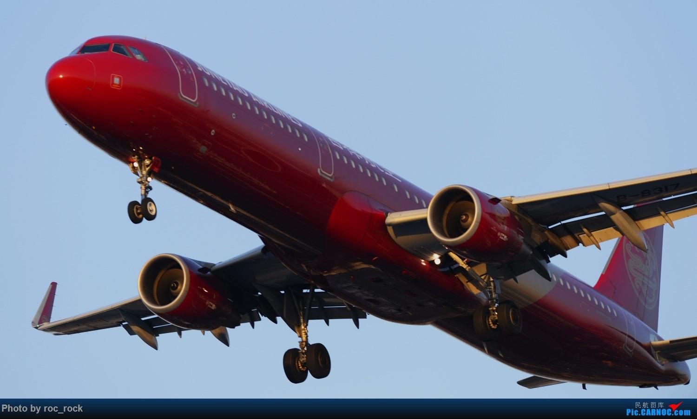 Re:[原创]丝路航空的伊尔76 AIRBUS A320