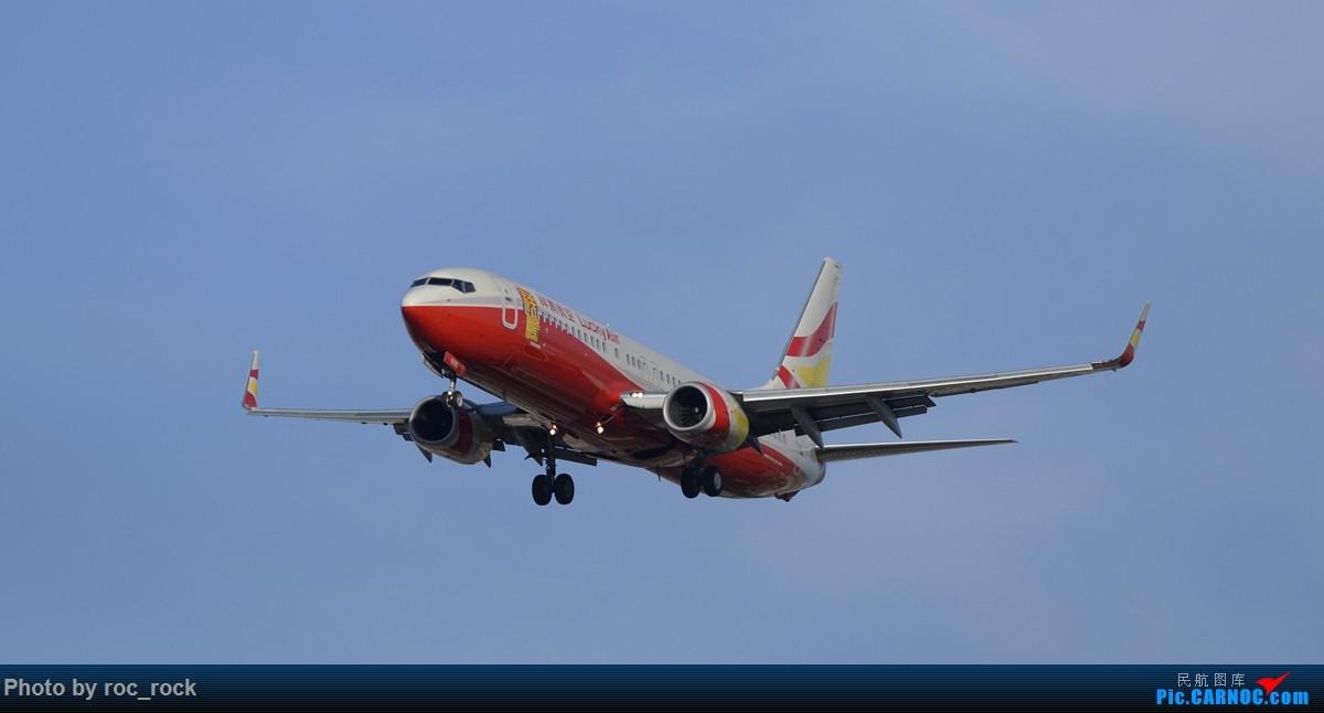 Re:[原创]丝路航空的伊尔76 BOEING 737-800