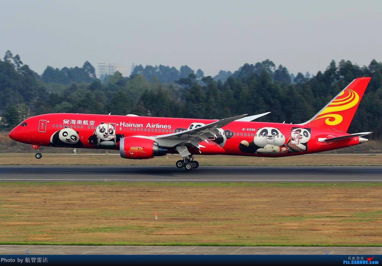 [原创]一图党--海航熊二CTU-LAX首航前奏 BOEING 787-9 B-6998 中国成都双流国际机场