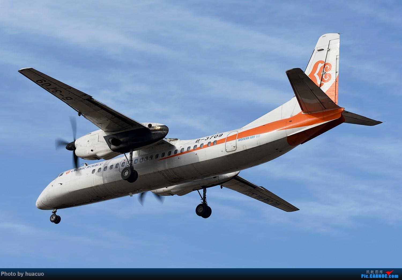 [原创]【TYN】太原武宿机场进近。。。。。。 XIAN AIRCRAFT MA 60 B-3709 中国太原武宿国际机场