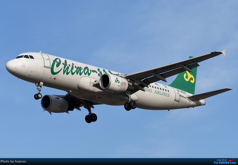 Re:[原创]【TYN】太原武宿机场进近。。。。。。 AIRBUS A320-200 B-9920 中国太原武宿国际机场
