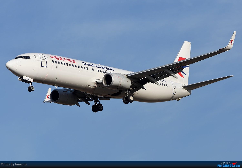 Re:[原创]【TYN】太原武宿机场进近。。。。。。 BOEING 737-800 B-1773 中国太原武宿国际机场