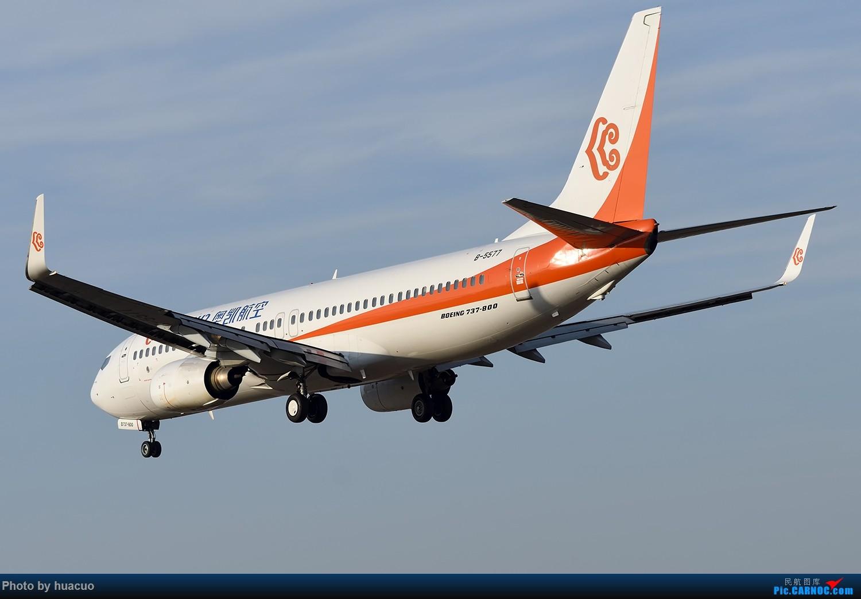 Re:[原创]【TYN】太原武宿机场进近。。。。。。 BOEING 737-800 B-5577 中国太原武宿国际机场