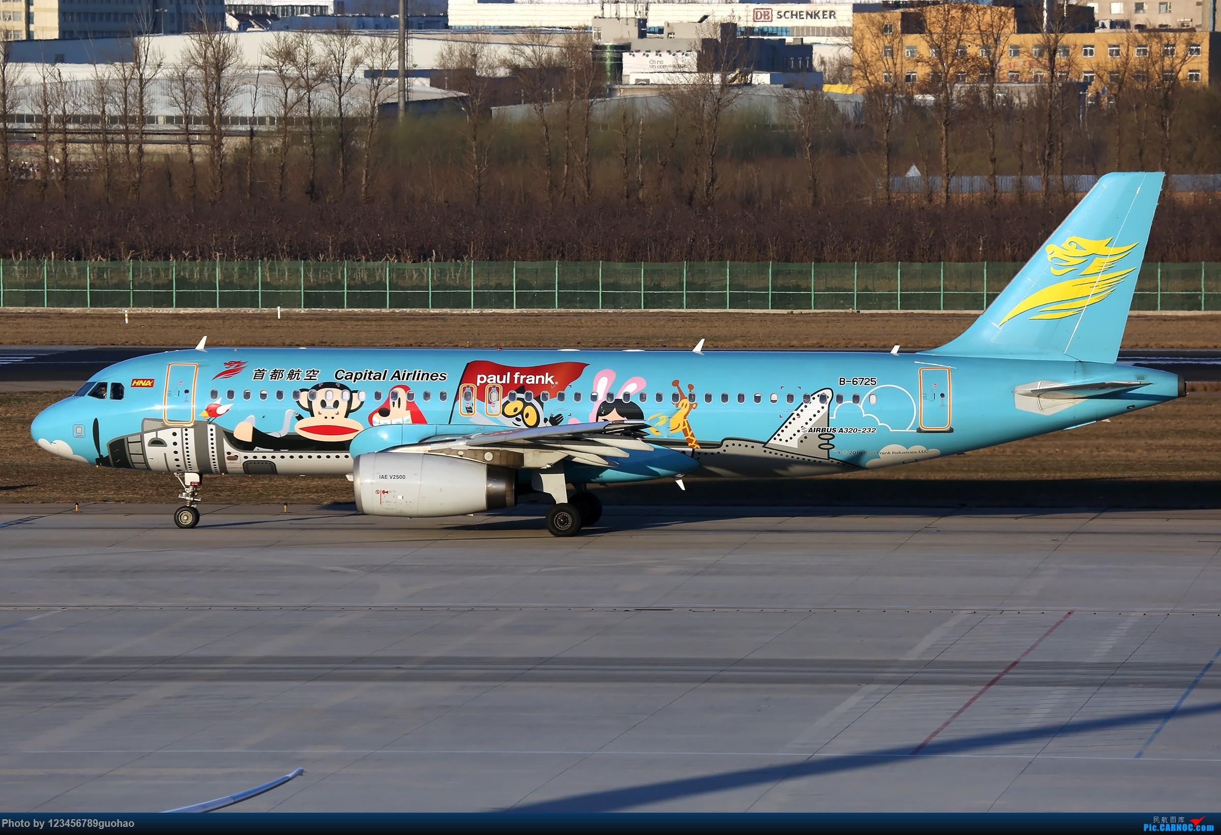 [原创]PEK格林豪泰一组 AIRBUS A320-200 B-6725 北京首都国际机场