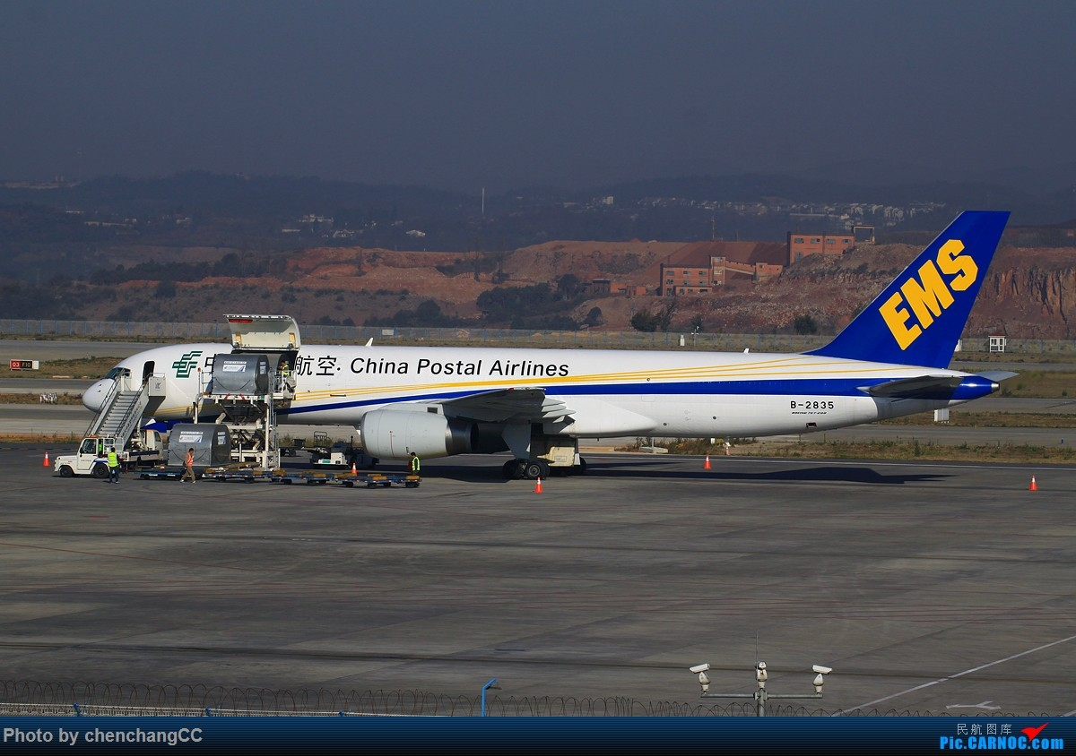 Re:[原创]【chenchangCC】出发前拍到个邮航757 BOEING 757-200 B-2835 中国昆明长水国际机场
