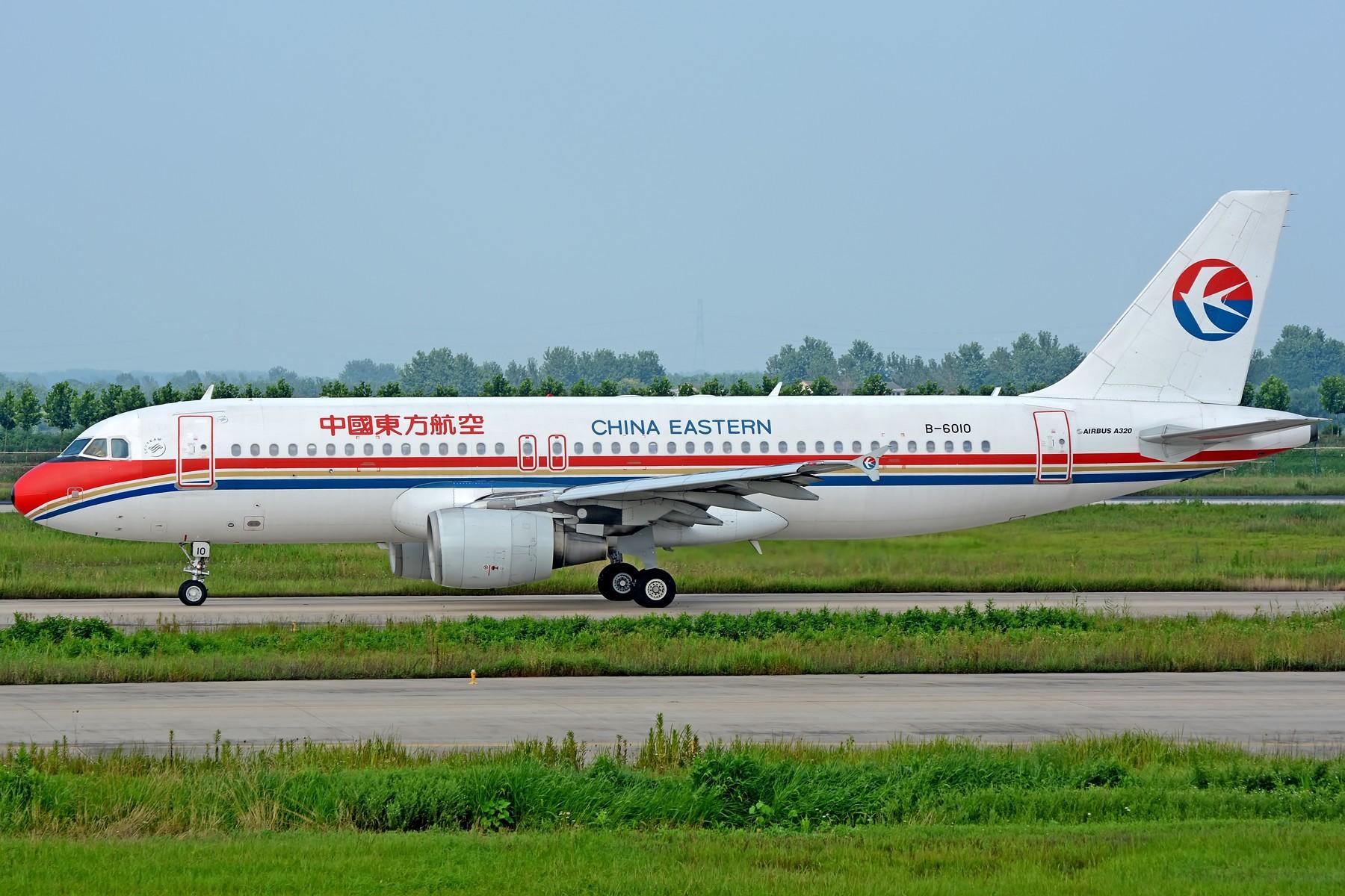 [原创]【一图党】CHINA EASTERN A320-214 B-6010 AIRBUS A320-200 B-6010 中国合肥新桥国际机场