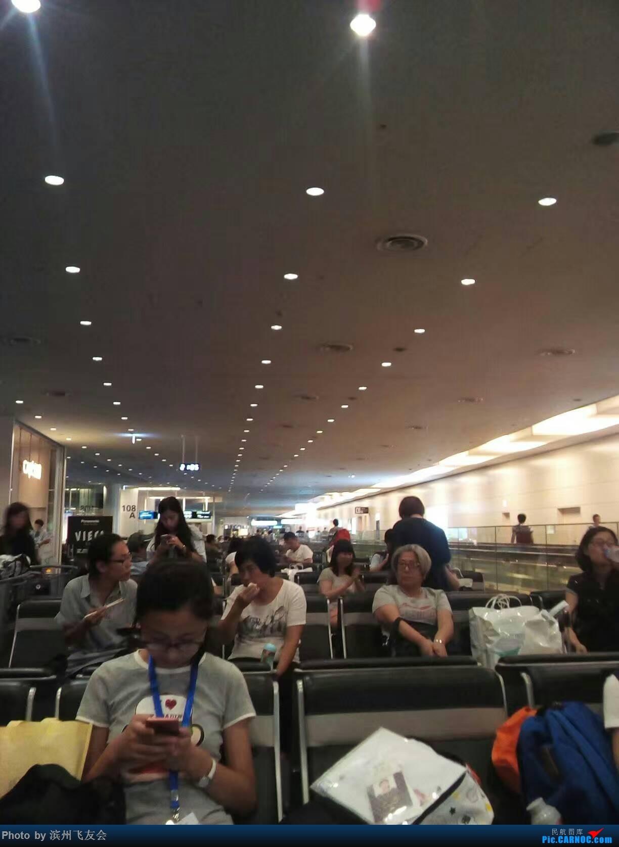 [原创]全日空美国游记2-东京羽田,洛杉矶 BOEING 777-200ER  日本东京羽田国际机场