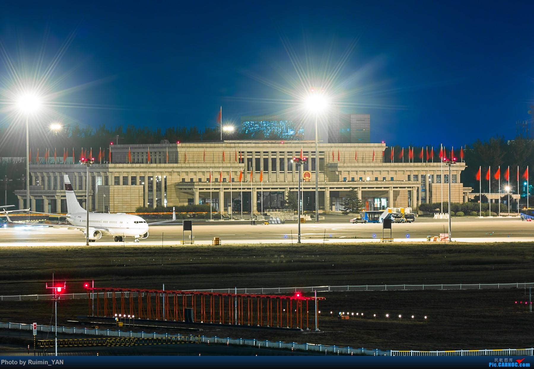 [原创]【PEK】【夜景】【机场图】【公务机】百慕大Avenir Bermuda VP-BJJ BBJ1 BOEING BBJ1 VP-BJJ 中国北京首都国际机场