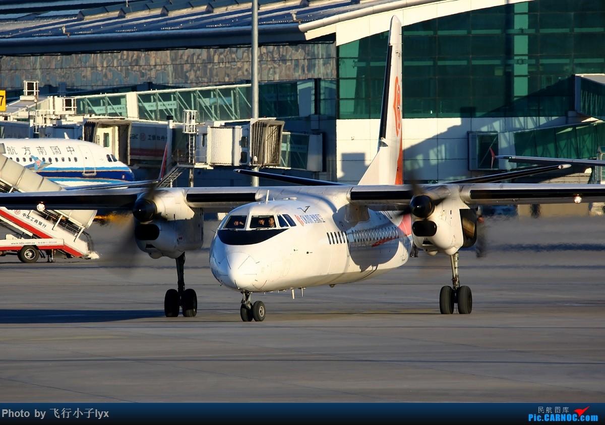 [原创]杂七杂八 XIAN AIRCRAFT MA 60 B-3712 中国大连国际机场