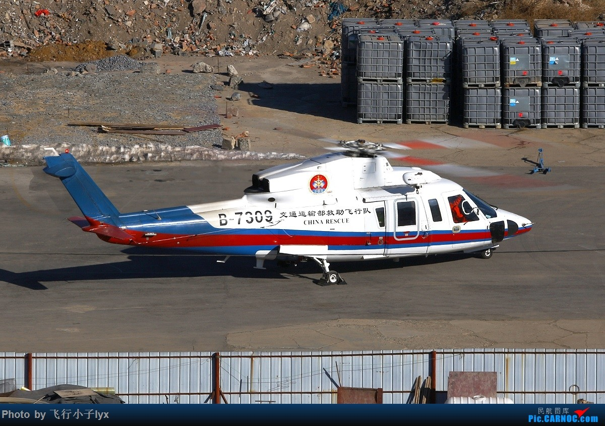 Re:[原创]杂七杂八 SIKORSKY S-76C+ B-7309 中国大连国际机场