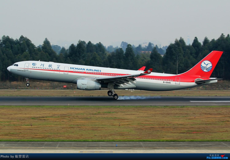 Re:[原创]CTU 02R降落航迹+擦烟 AIRBUS A330-300 B-5945 中国成都双流国际机场