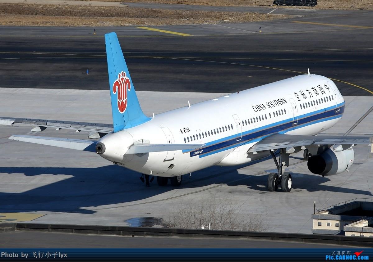 Re:[原创]杂七杂八 AIRBUS A321-200 B-2284 中国大连国际机场