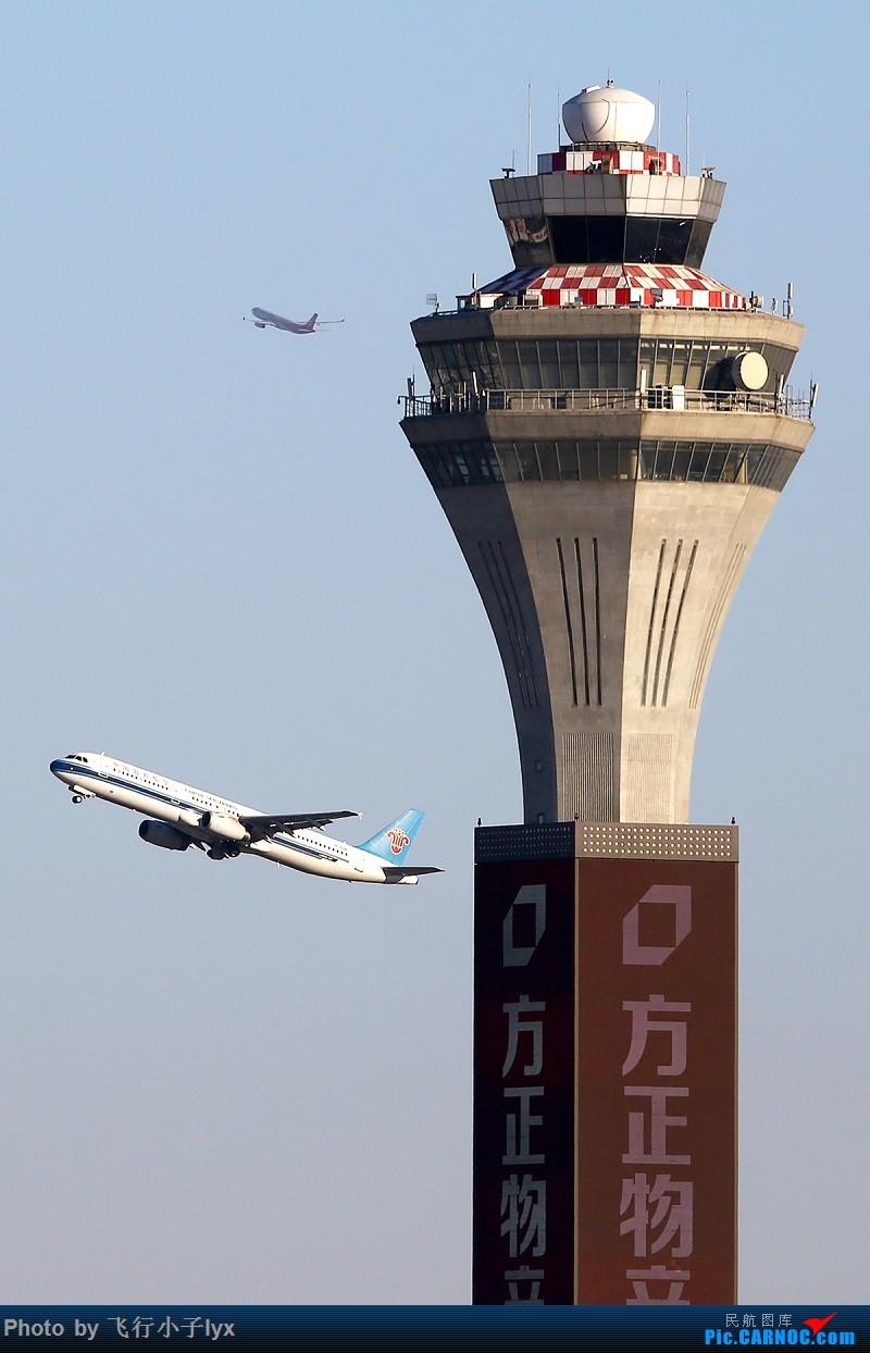 Re:[原创]杂七杂八    中国北京首都国际机场