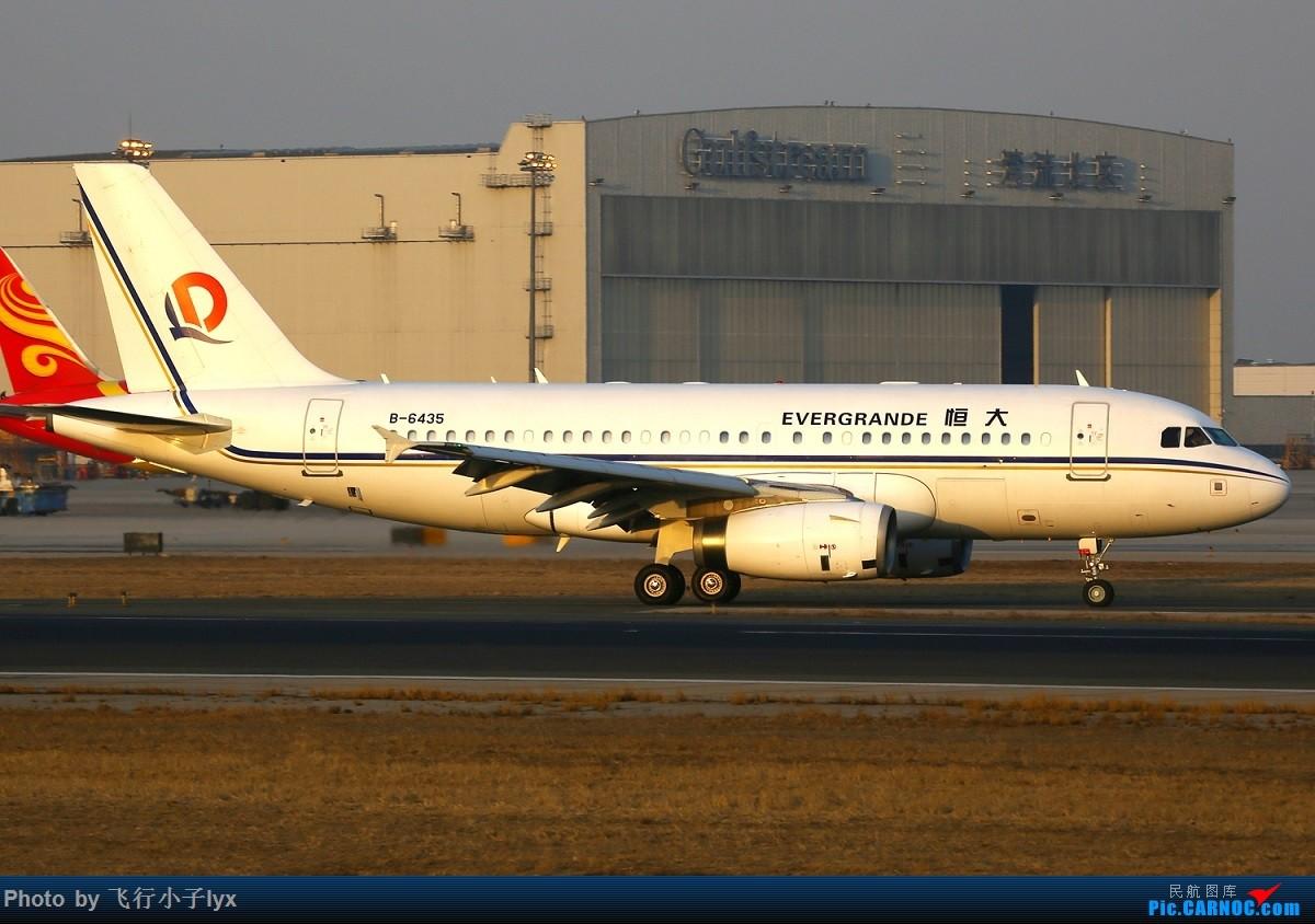 Re:[原创]杂七杂八 AIRBUS A319-133CJ B-6435 中国北京首都国际机场