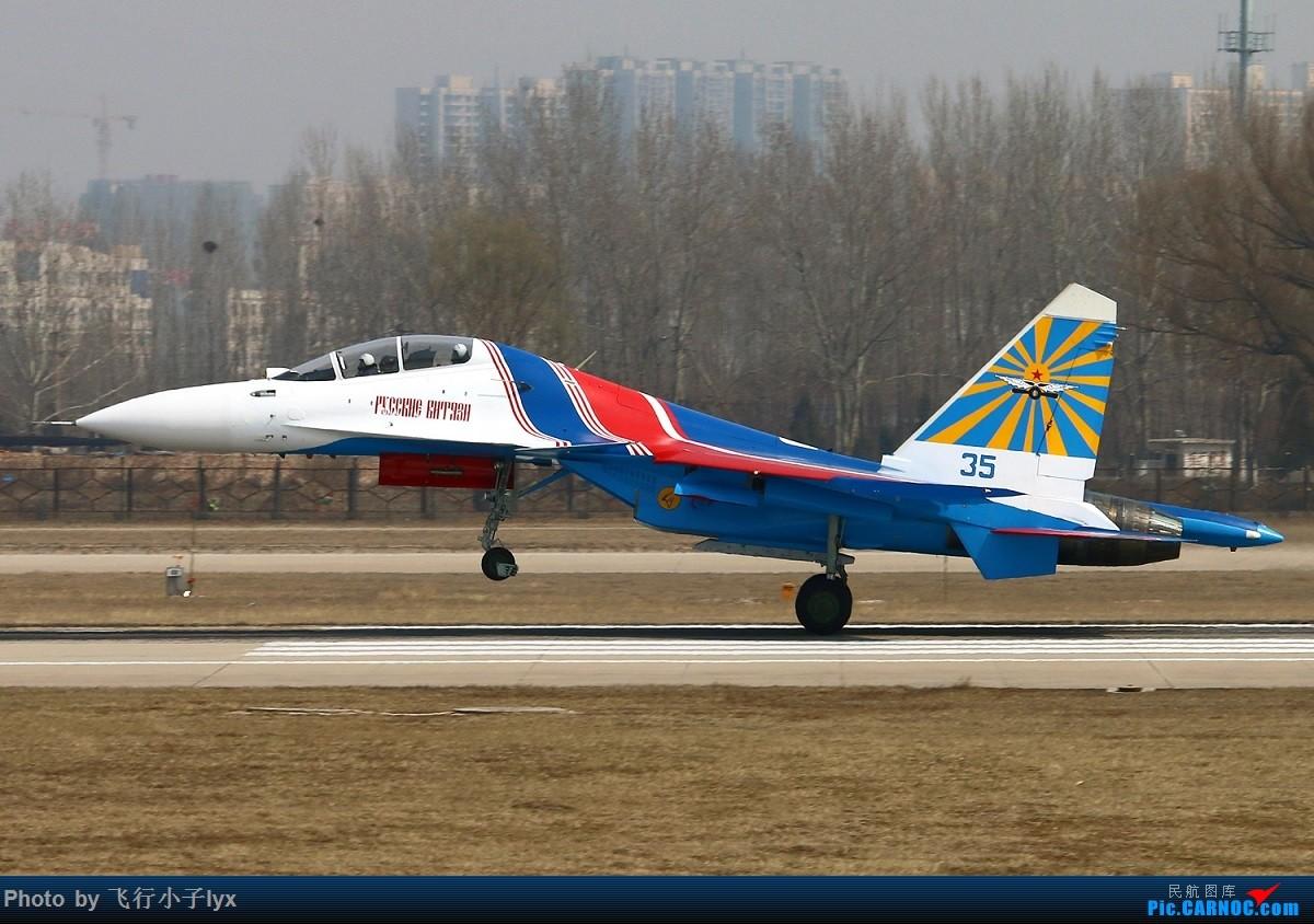 Re:[原创]杂七杂八 SU-30SM 35 中国太原武宿国际机场