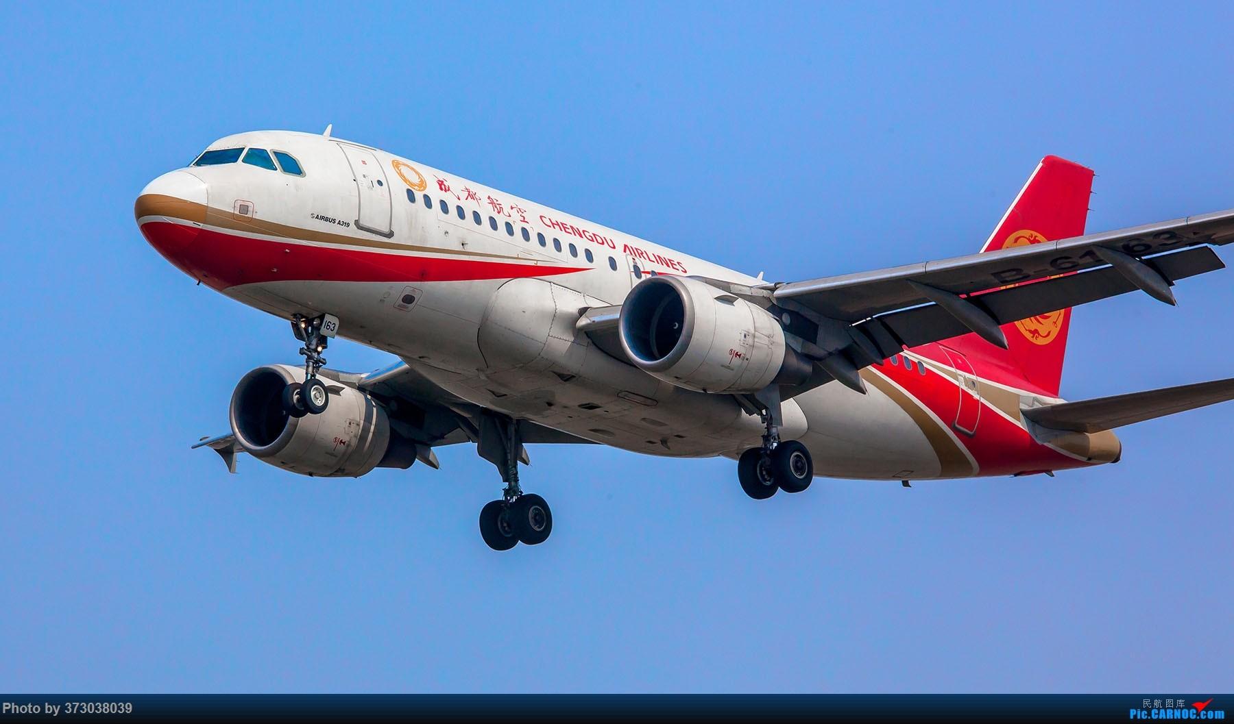 [原创]高原小王子 空客A319 的小节日,HGH杭州萧山机场站 AIRBUS A319-100 B-6163 中国杭州萧山国际机场