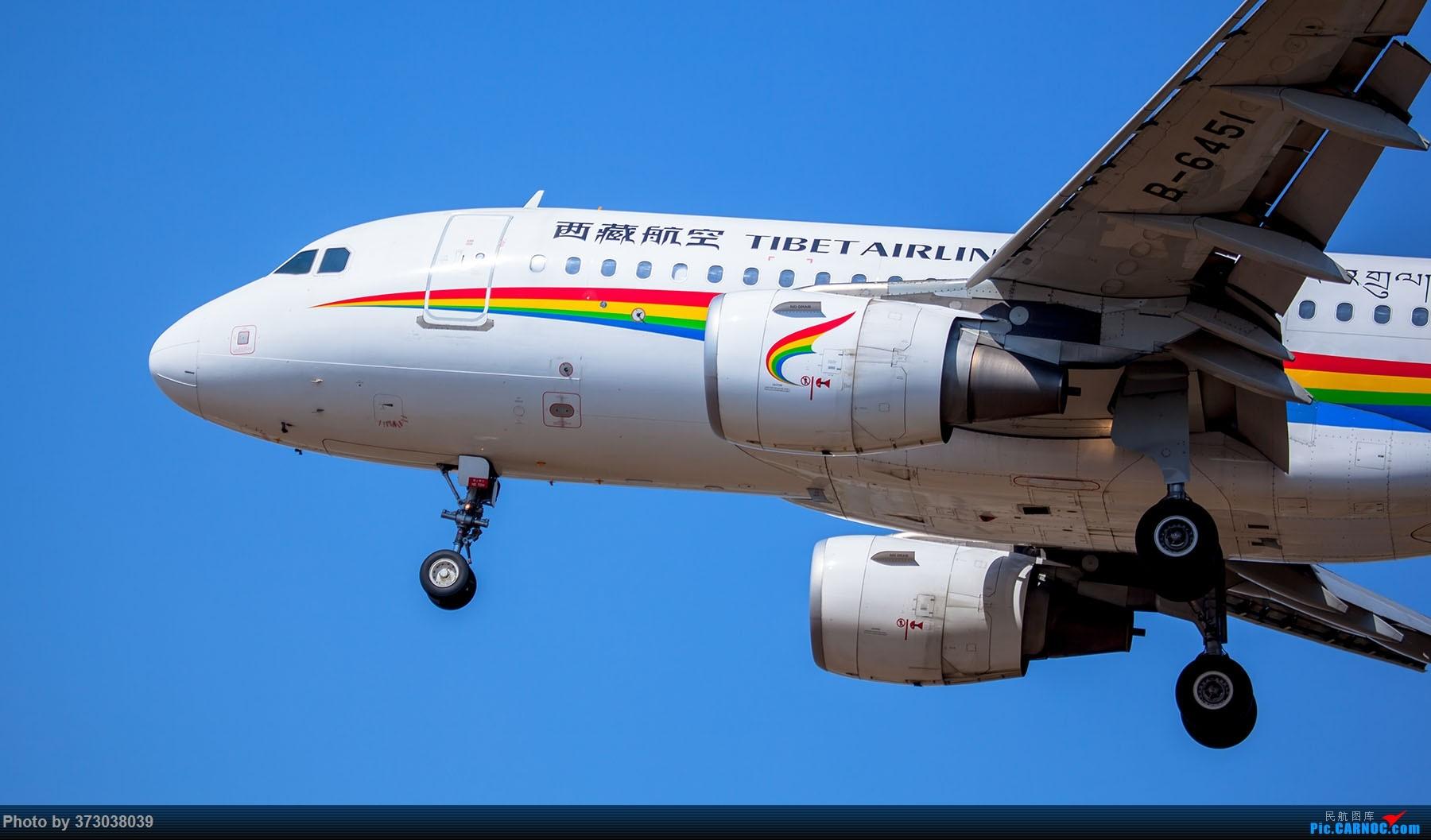 Re:[原创]高原小王子 空客A319 的小节日,HGH杭州萧山机场站 AIRBUS A319-100 B-6451 中国杭州萧山国际机场