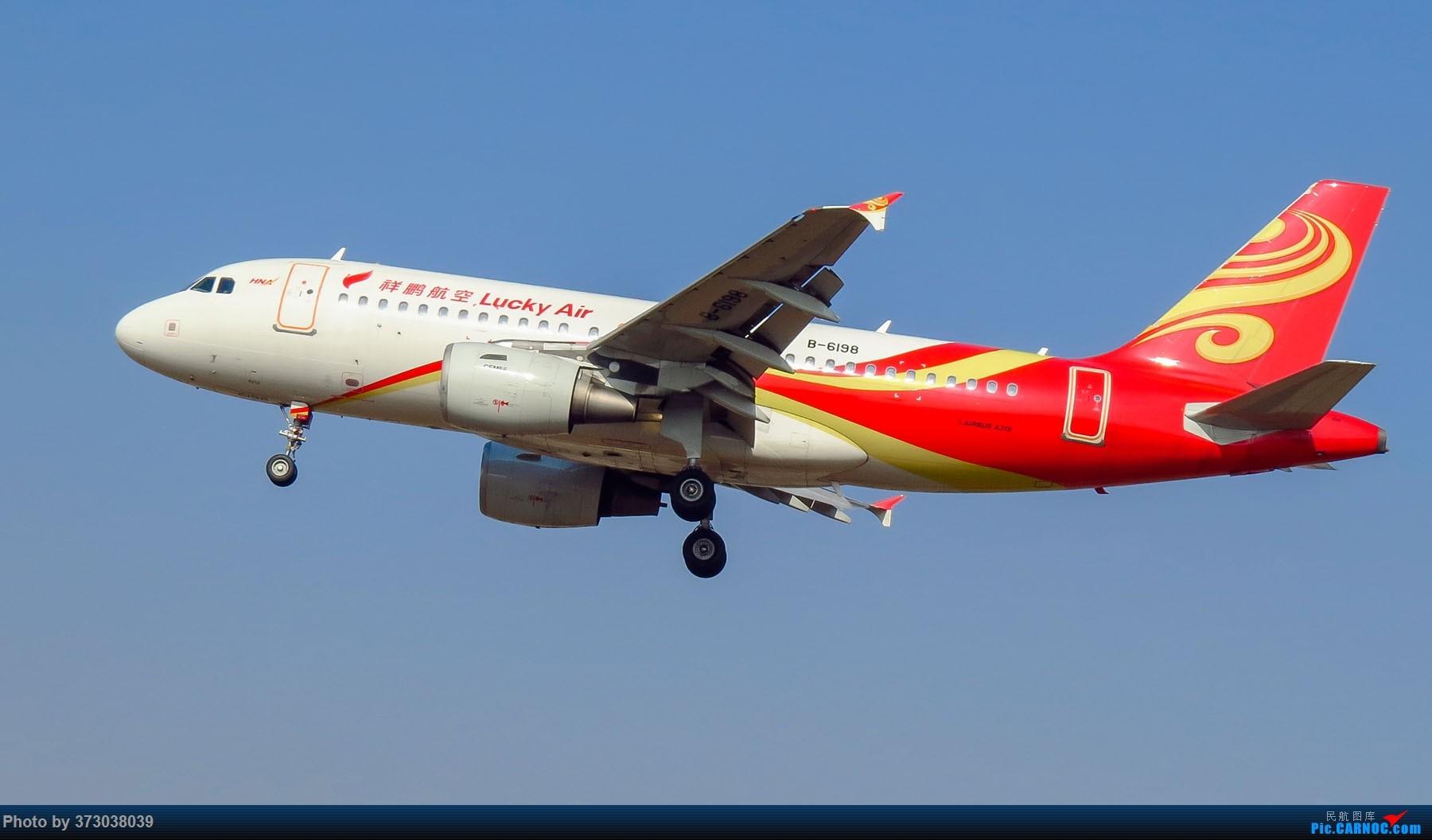 Re:[原创]高原小王子 空客A319 的小节日,HGH杭州萧山机场站 AIRBUS A319-100 B-6198 中国杭州萧山国际机场