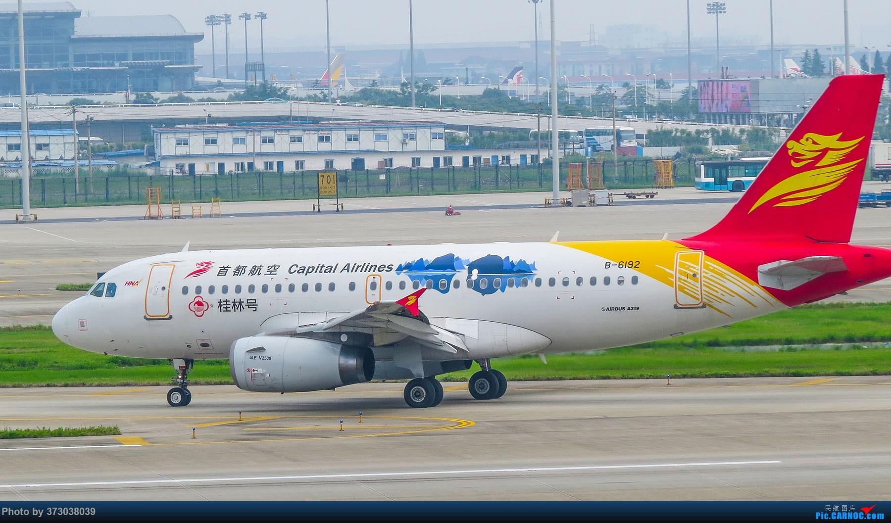 Re:高原小王子 空客A319 的小节日,HGH杭州萧山机场站