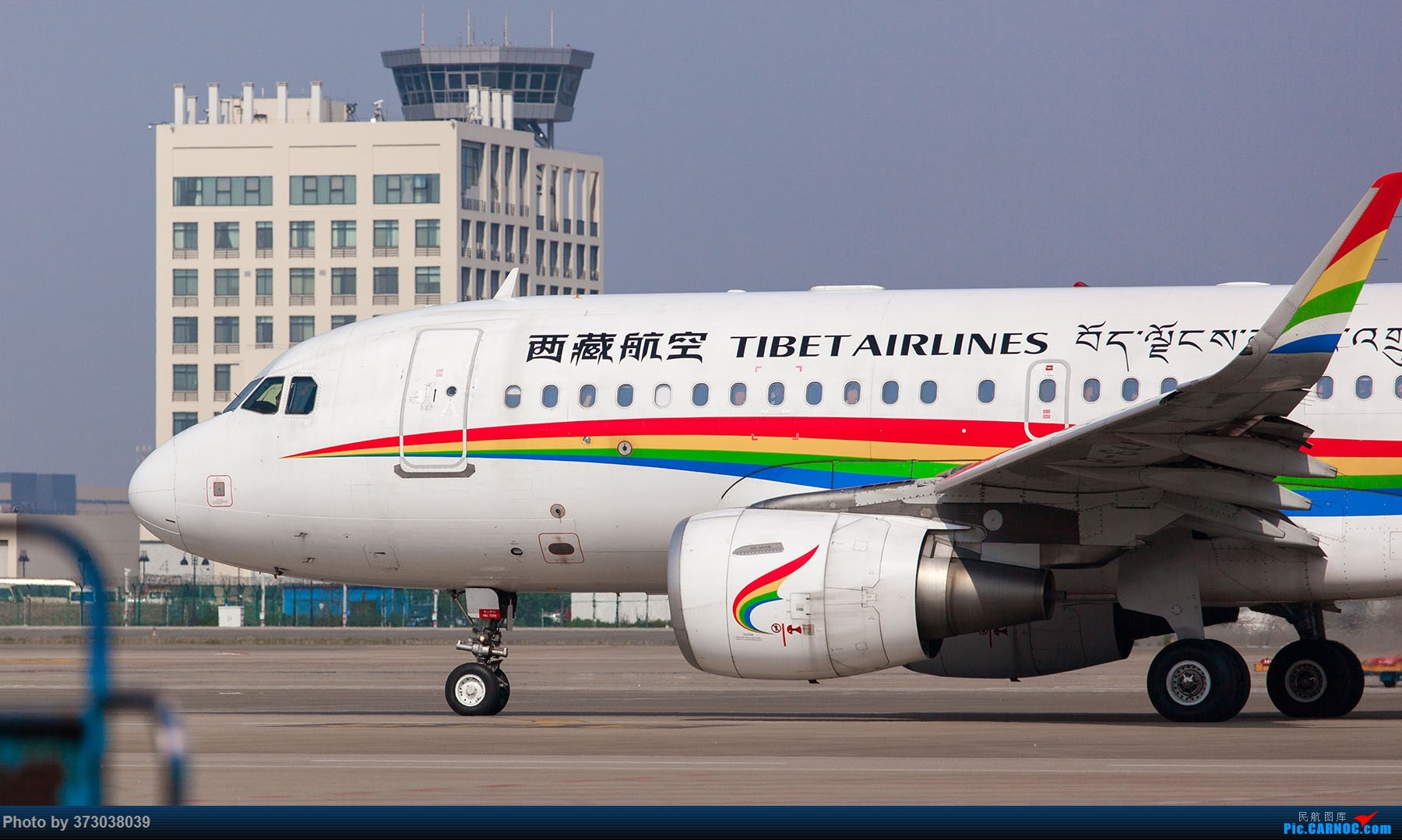 Re:[原创]高原小王子 空客A319 的小节日,HGH杭州萧山机场站 AIRBUS A319-100 B-6441 中国杭州萧山国际机场