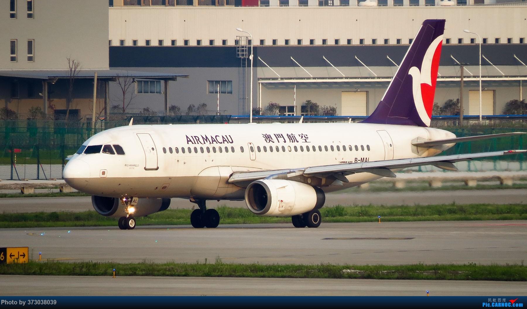 Re:[原创]高原小王子 空客A319 的小节日,HGH杭州萧山机场站 AIRBUS A319-100 B-MAL 中国杭州萧山国际机场