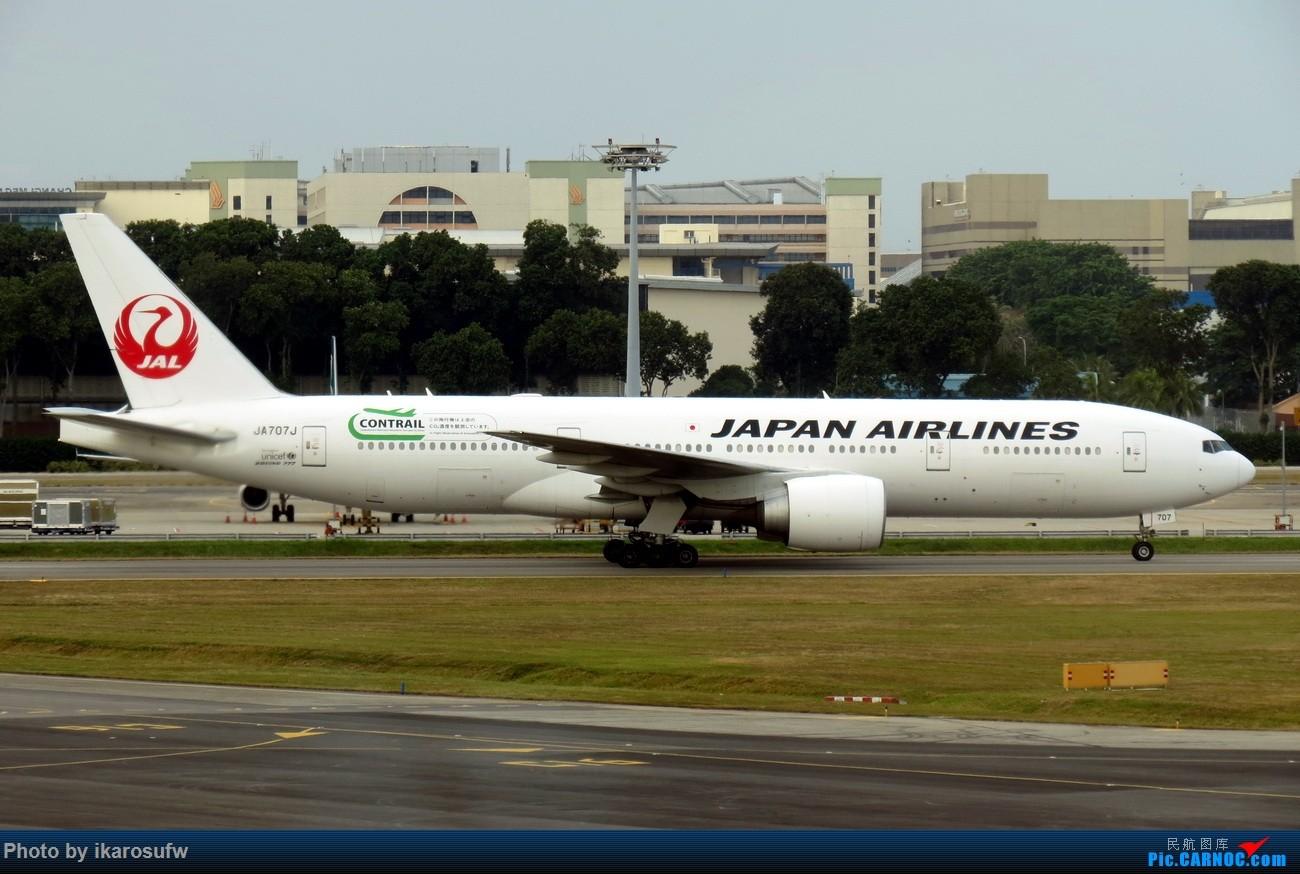 Re:[原创]2017年3月19日 新加坡樟宜机场 亚航彩绘 国泰芬航359等等    新加坡樟宜机场