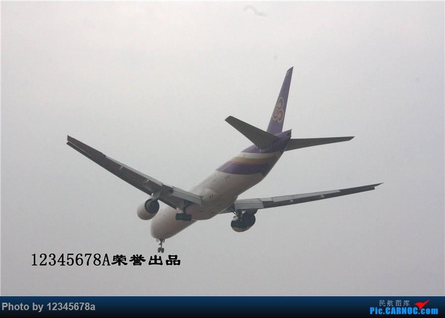 Re:[原创]2017双流首拍 BOEING 777-300ER HS-TKD CTU