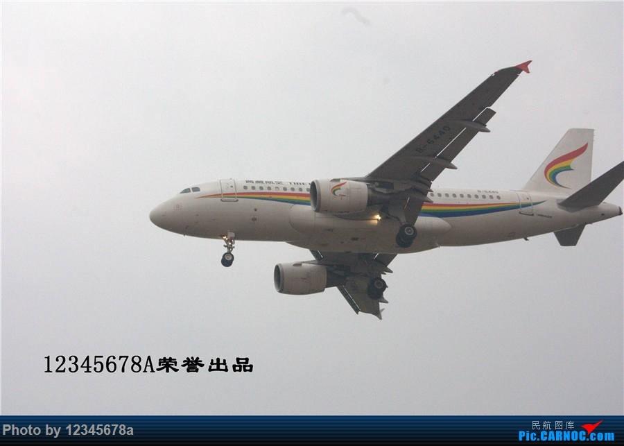 Re:[原创]2017双流首拍 AIRBUS A319-100 B-6440 CTU