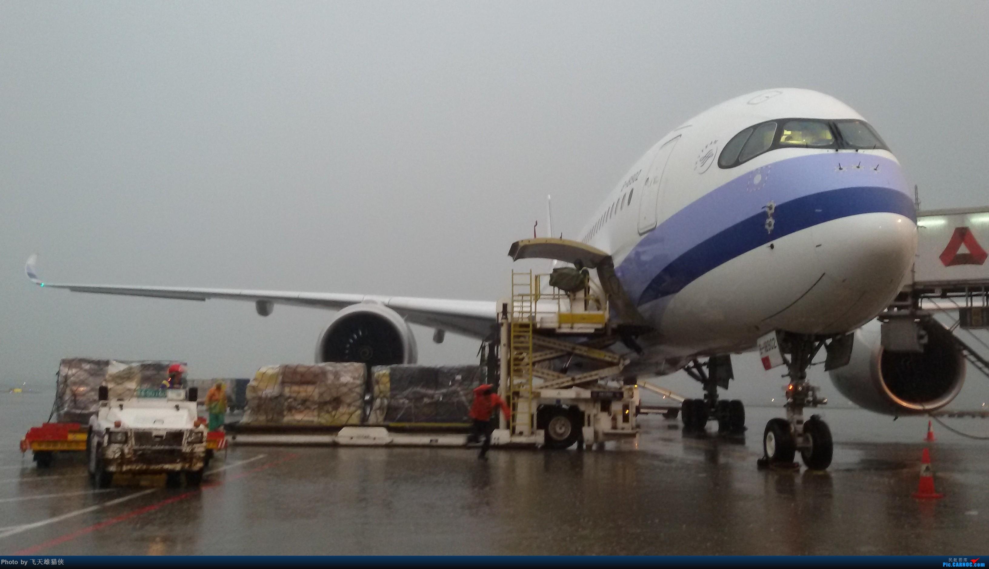 [原创]CAN烂天,好机350(向机坪作业人员致敬) A350-900 B-18902 ZGGG