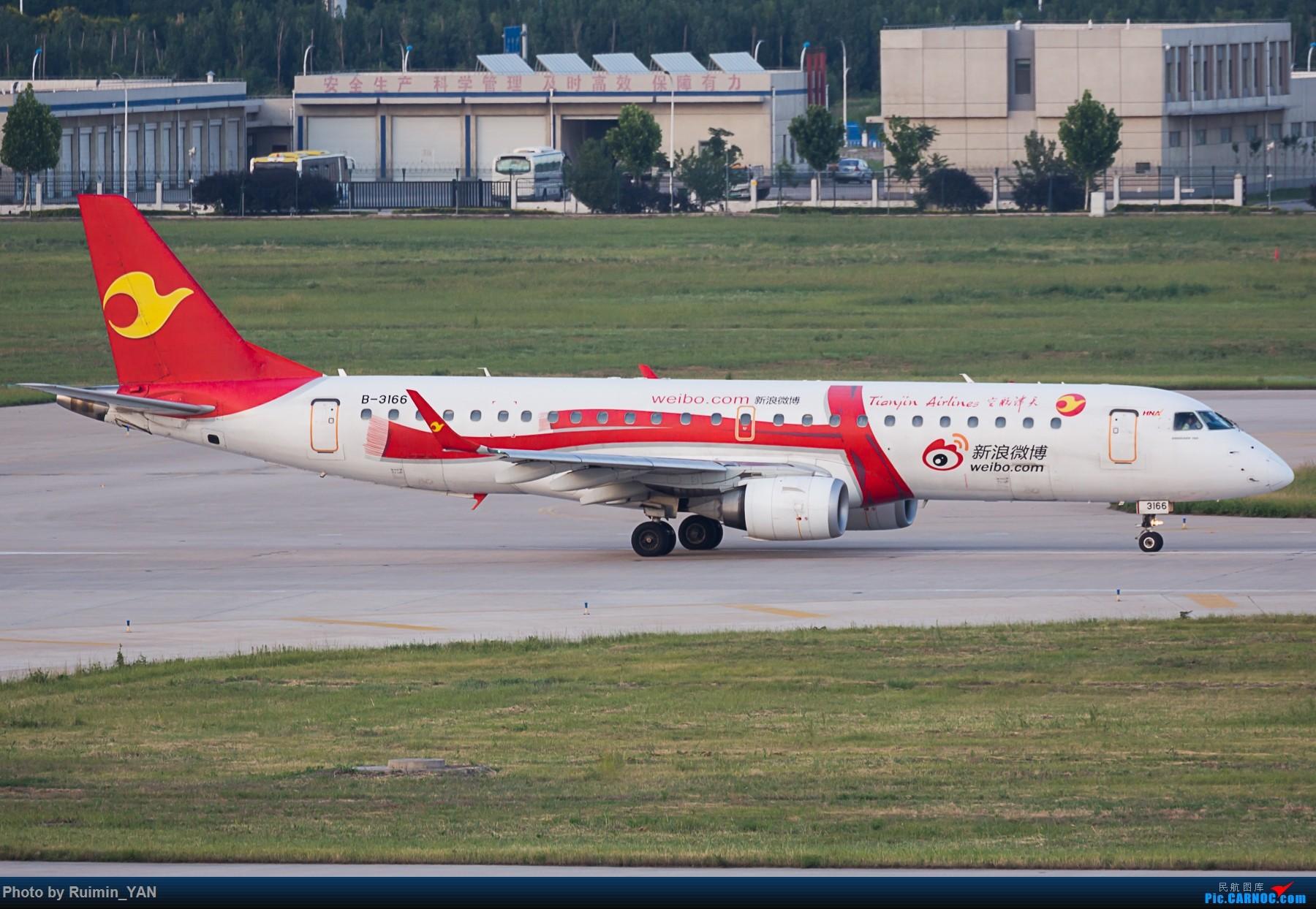 [原创]【TSN】【 彩绘】天津航空新浪微博号(GS) B-3166 E190 EMBRAER E-190 B-3166 中国天津滨海国际机场