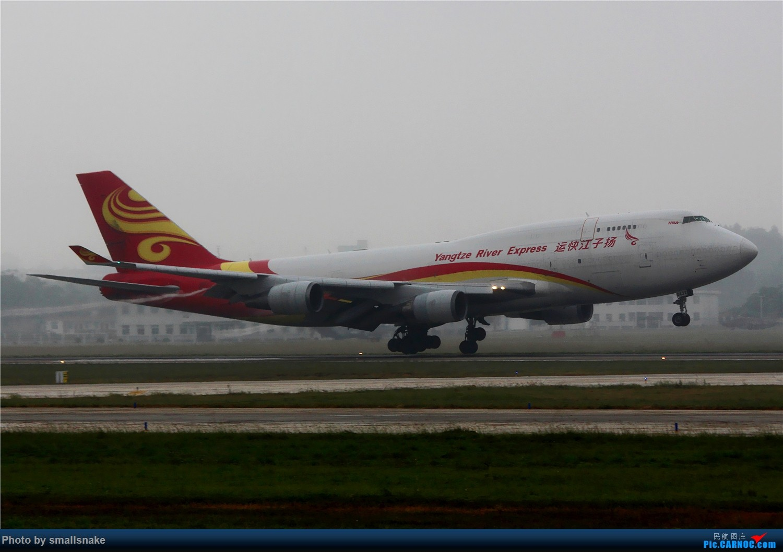 [原创]烂天总有好货,扬子江航空B744... BOEING 747-400 B-2432 南宁吴圩国际机场
