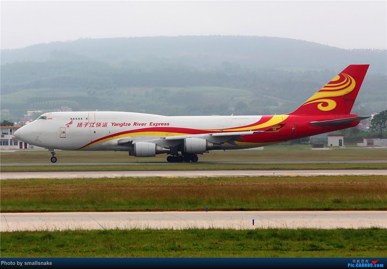 Re:[原创]烂天总有好货,扬子江航空B744... BOEING 747-400 B-2432 南宁吴圩国际机场