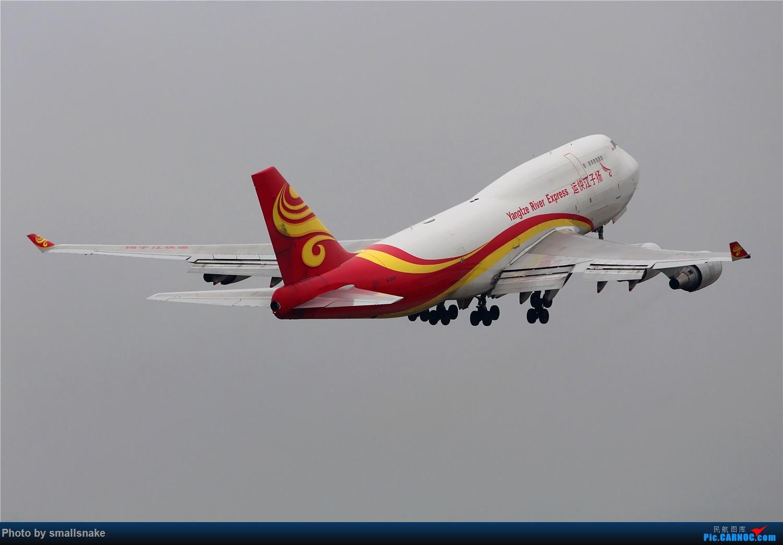 Re:烂天总有好货,扬子江航空B744...