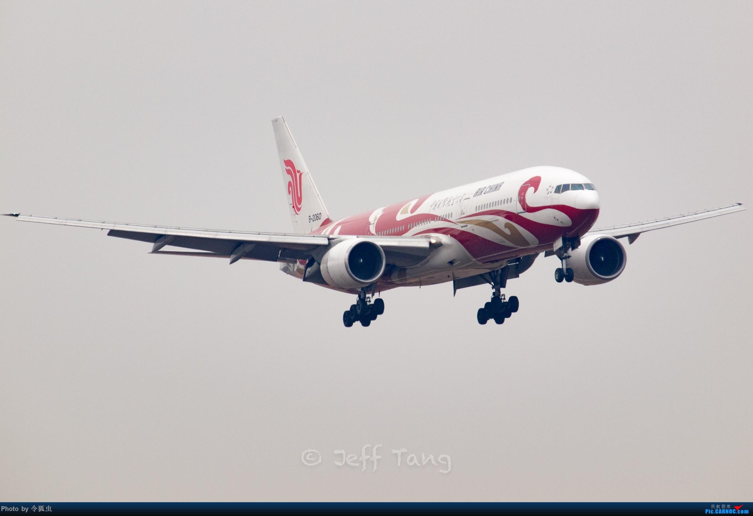 [原创]【CTU】国航B-2060_B772彩绘机 BOEING 777-200 B-2060 中国成都双流国际机场