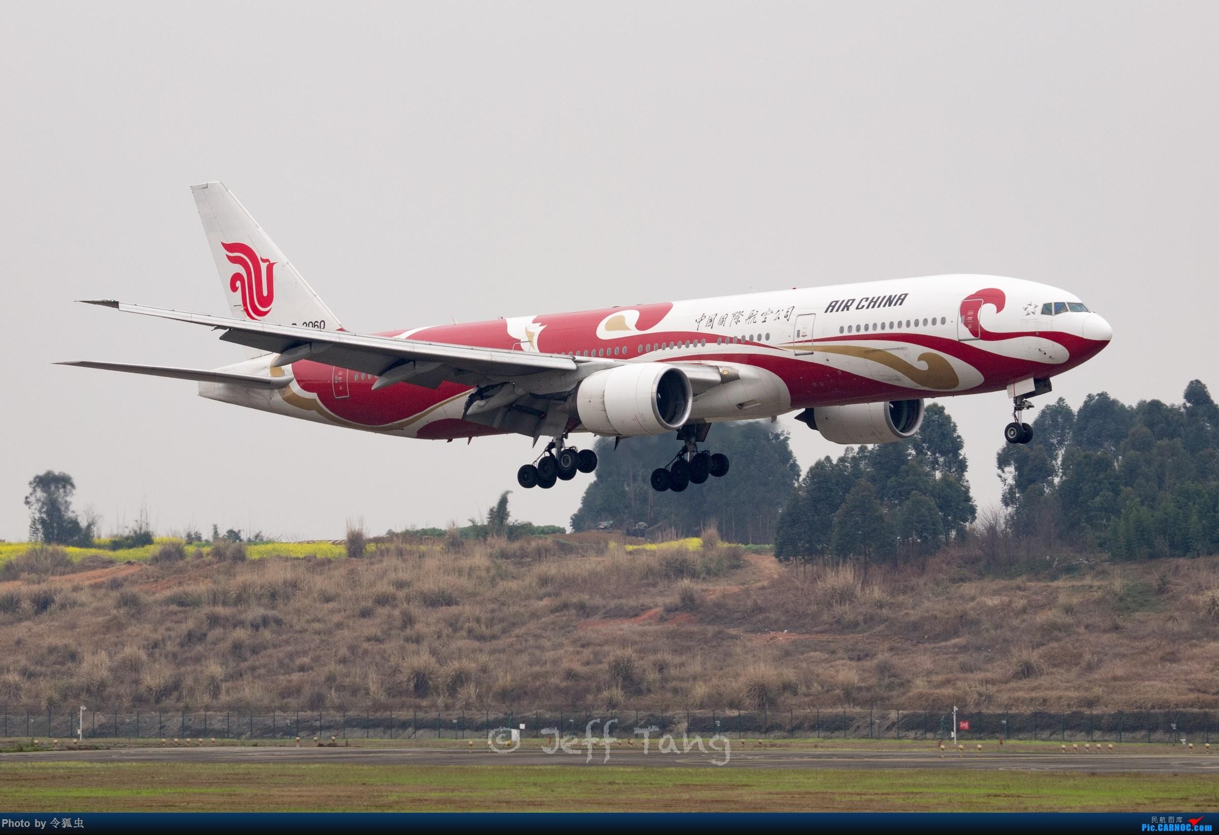 Re:[原创]【CTU】国航B-2060_B772彩绘机 BOEING 777-200 B-2060 中国成都双流国际机场