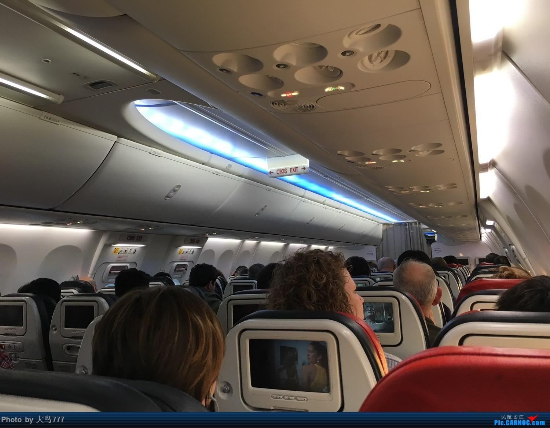 Re:再次感受歐洲最佳——土耳其航空(回程被坑晚點4個多小時)