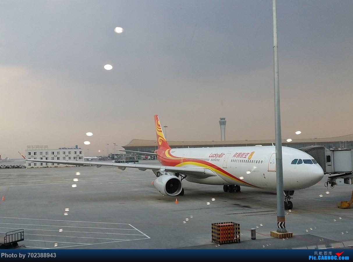 Re:[原创]祥鹏航空第一架宽体机 AIRBUS A330-300 B-5971 昆明长水机场