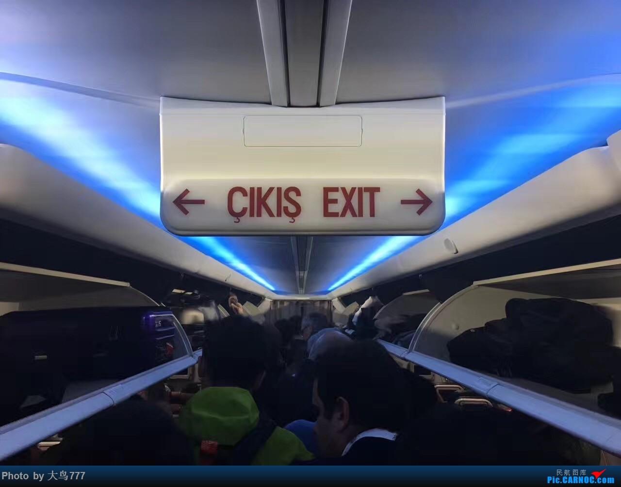 Re:[原创]再次感受欧洲最佳——土耳其航空(回程被坑晚点4个多小时) BOEING 737-800