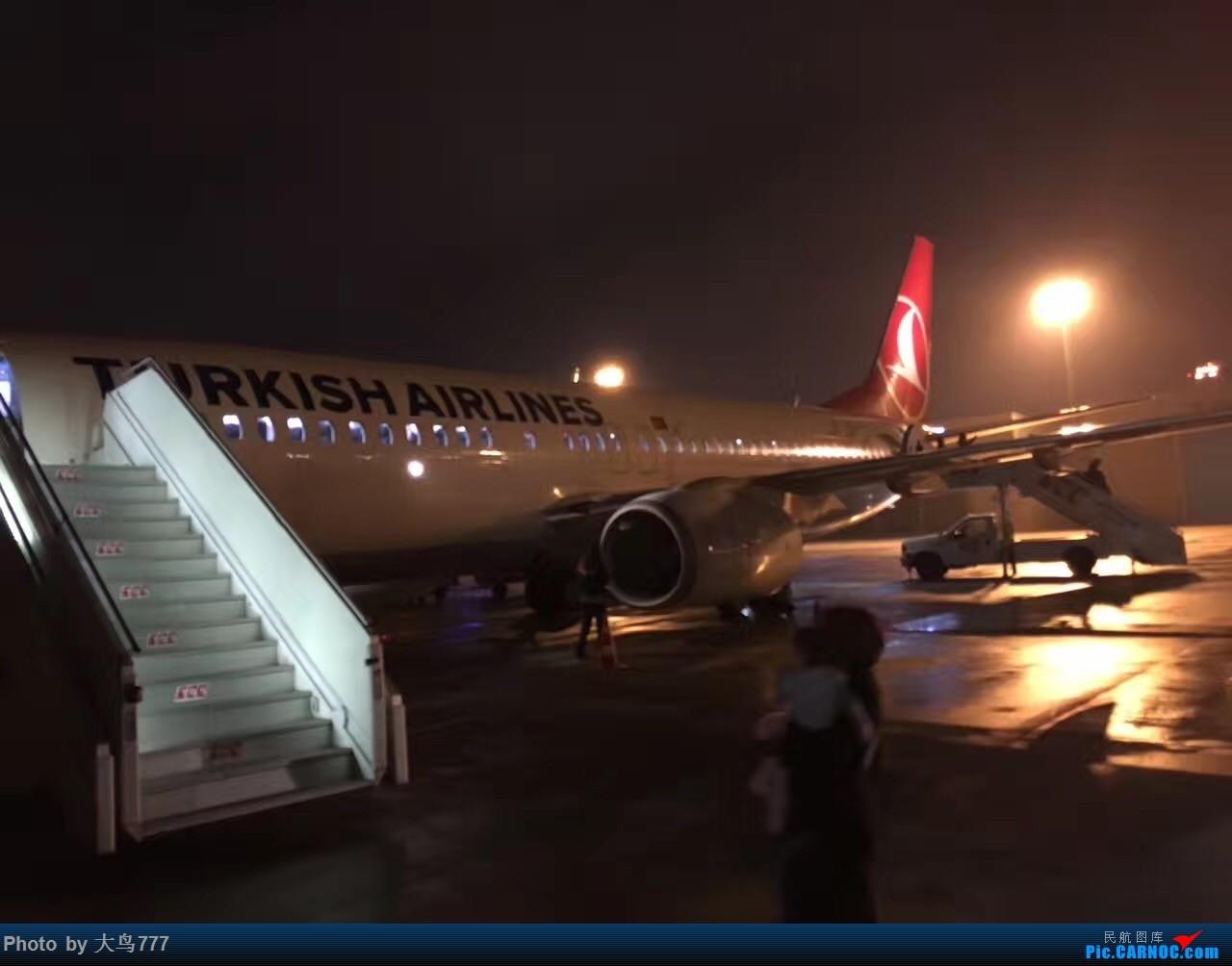 Re:[原创]再次感受欧洲最佳——土耳其航空(回程被坑晚点4个多小时) BOEING 737-800   土耳其伊斯坦布尔阿塔图尔克机场