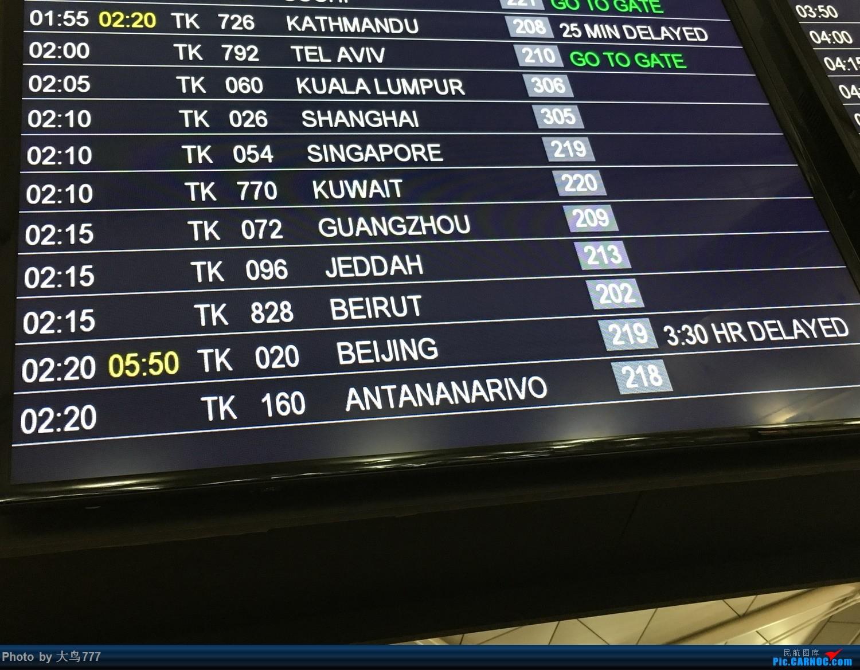 Re:[原创]再次感受欧洲最佳——土耳其航空(回程被坑晚点4个多小时)    土耳其伊斯坦布尔阿塔图尔克机场
