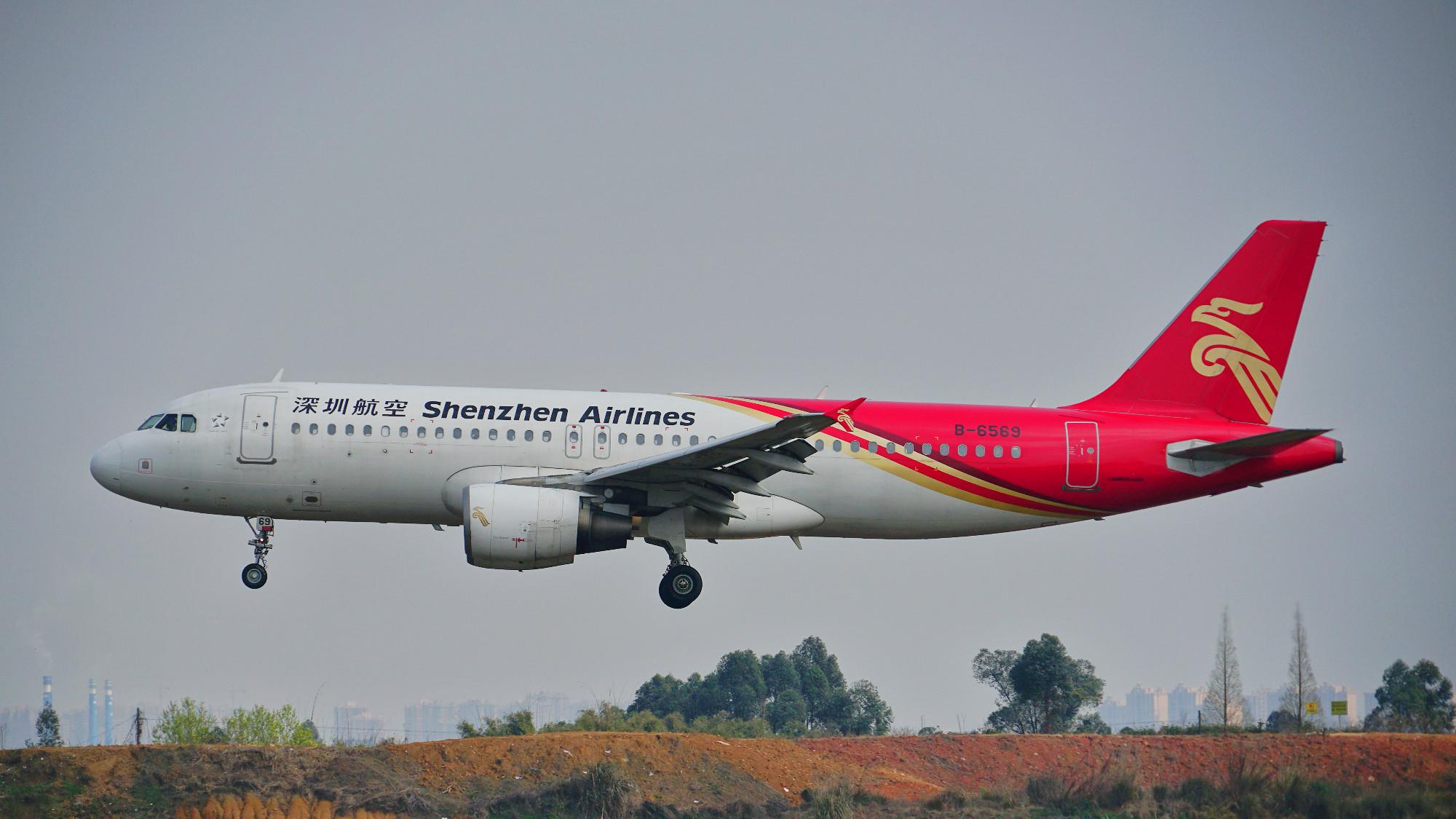 Re:[原创][CTU]2017.3.20春分拍机(1) AIRBUS A320-200 B-6569 中国成都双流国际机场