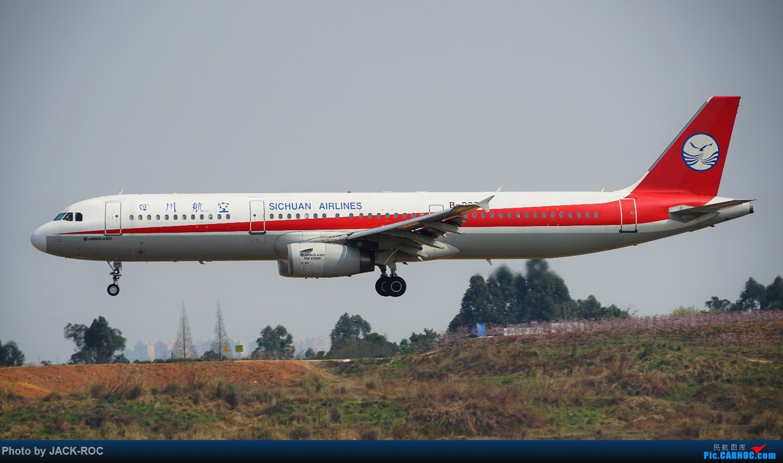 Re:[原创][CTU]2017.3.20春分拍机 AIRBUS A321-200 B-2370 中国成都双流国际机场